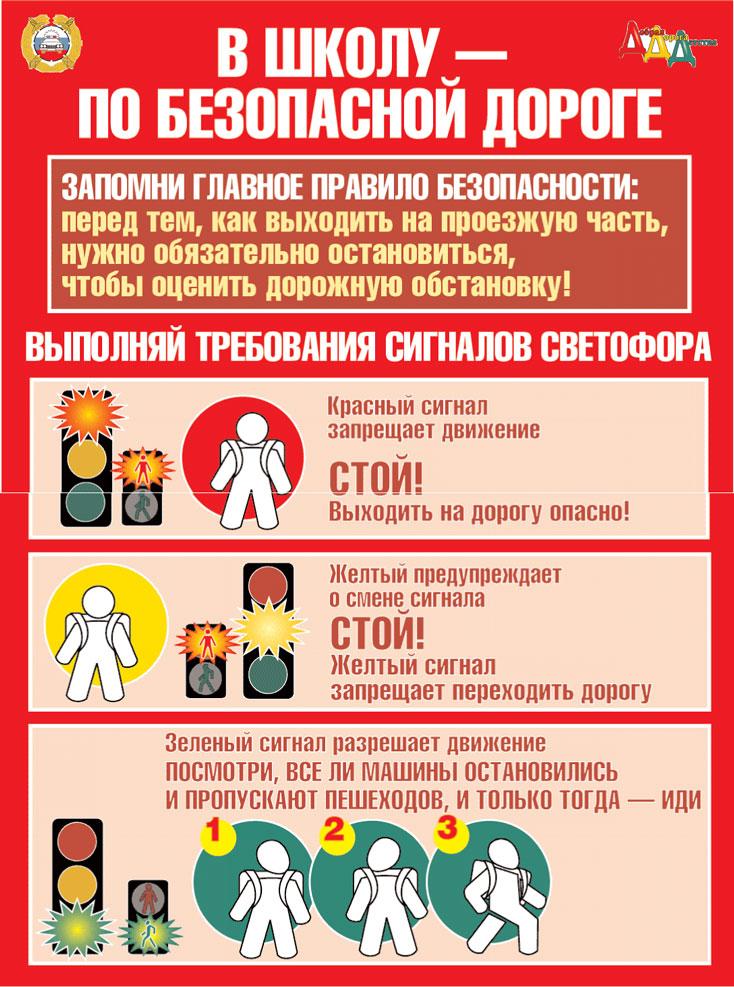 safe_12